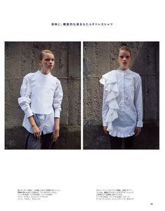 Spur Editorial August 2014 - Linde and Diana Moroz by Akinori Ito Photographer: Akinori Ito Model: Linde and Diana Moroz Fashion Editor/Styl...