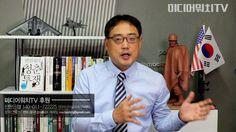 """[변희재의 시사폭격] """"박근혜 대통령, 김정은 정권 교체 작업 들어가다, 탄핵 당했다"""" 일본 아사히 보도"""
