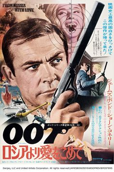 Image from http://www.007james.com/i/news/109/from-russia-with-love-poster.jpg.