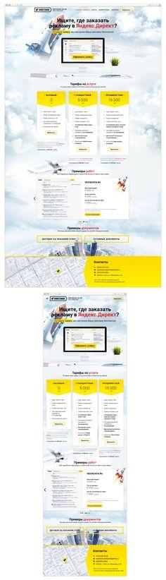 Адаптивный дизайн лендинга Directman для раскрутки рекламы в Яндекс.Директ