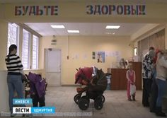 Видео. Эпидемия ОРВИ на подходе   https://mozlife.ru/video/yepidemija-orvi-na-podhode.html