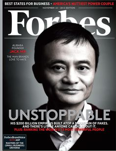 Pick up our latest issue to see who made the World's Most Powerful People list this year.