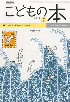 Mika Hirasa on Behance Paper Moon, Embroidery Patterns, Bullet Journal, Cards, Design, Behance, Google, Poster, Life