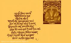 Calligraphic Expressions.... ....          by B G Limaye: Calligraphy-24.09.2012