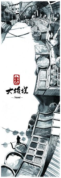 Travel map / Illustration / Taiwan /Tataocheng