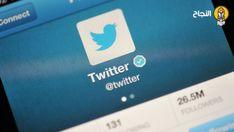 الدليل المبسّط لاحتراف منصة التدوين المُصَغّر تويتر Twitter E-mail Marketing, Social Media Marketing, Oliver Wendell Holmes Jr, Everybody Talks, News Website, Donald Trump Tweets, Lgbt News, Twitter S, Start Ups