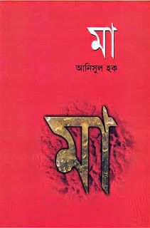 Ebook download free quran bangla