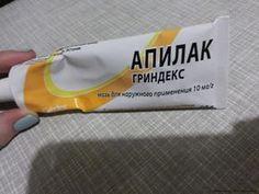 Аптечные кремы, которые работают лучше косметических! » Женский Мир