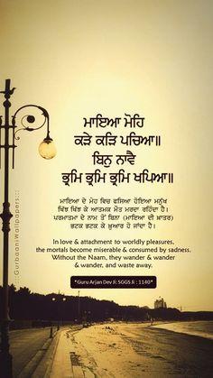 Waheguru ji Sikh Quotes, Gurbani Quotes, Indian Quotes, Punjabi Quotes, Truth Quotes, Guru Granth Sahib Quotes, Sri Guru Granth Sahib, Spiritual Life, Spiritual Quotes