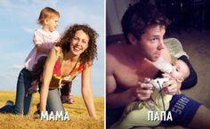 Смешные фото детей: воспитание глазами мам и пап  https://joinfo.ua/leisure/funny/1198438_Smeshnie-foto-detey-vospitanie-glazami-mam-pap.html  Воспитание ребенка глазами мам и пап значительно отличаются. Смешные фото детей ярко демонстрируют, насколько отличается отношение родителей к собственному чаду.Смешные фото детей: воспитание глазами мам и пап , читать далее...