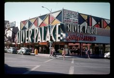 Las Vegas, June 1959:  Silver Palace at the corner of Fremont  1st. Cecil Lynch's Fortune Club seen on the far left. Photo via Steve Wagar