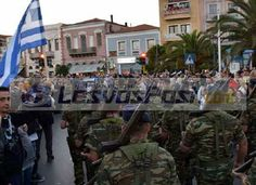 ΘΕΤΙΚΗ ΕΝΕΡΓΕΙΑ: Υποστολή σημαίας στη Μυτιλήνη με 3000 κόσμο να παρ...