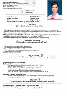 Flight Attendant Resume Template And Sample  Flight Attendant