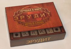 St. Patrick's Day SALE RUSSIAN Game Wooden Tiles Scrabble board games ЭРУДИТ  #Elit