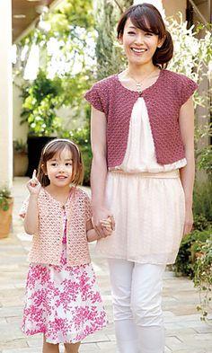 Ravelry: 214s-24 Girls' Beauty Silk Cotton Bolero pattern by Pierrot (Gosyo Co., Ltd)
