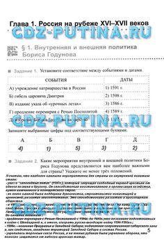 Контрольный диктант по русскому языку 3 класс 2 четверть умк гармония