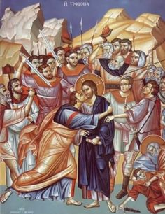 The Betrayal of Christ Byzantine Icons, Byzantine Art, Religious Icons, Religious Art, Jesus Last Supper, Holy Thursday, Maundy Thursday, Bible Commentary, Bible Illustrations