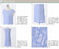 幾何学柄レースワンピース | 女性ファッション通販サイトFABIA(ファビア)