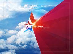 Channel branding for Zvezda TV for N3 design