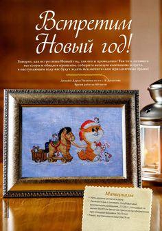 https://img-fotki.yandex.ru/get/4013/240464419.1257/0_17b188_fbae74eb_orig