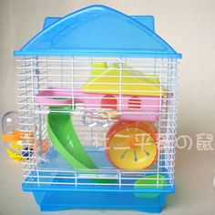 Special〗 〖story hamster cage hamster cage / Hamster Supplies Hamster Supplies, Degu, Lord, Pumpkin, Pumpkins, Squash