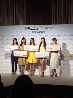 アキュビューR ディファインR新製品発表会