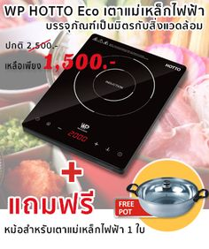 https://www.i-sabuy.com/ http://วอลเปเปอร์ลายไทย.com …
