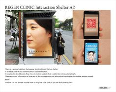 QR Code Example for Regen Clinic. | Bus Advertisement | South Korea |