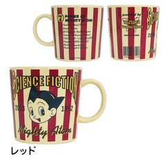 Astro Boy Mighty Atom Mug Cup Goodies Red Osamu Tezuka JAPAN