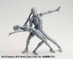 A few days ago, images surfaced that revealed Bandai was producing through their Tamashii Nations division, S.H. Figuarts blank figures. These are completely de