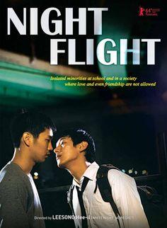 NIght Flight (LeeSong Hee-il). 2014