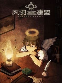 Haibane Renmei (2002) [13 ep], Yoshitoshi Abe; Fantasy