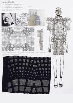 Fashion Illustration Portfolio, Fashion Portfolio Layout, Fashion Design Sketchbook, Fashion Design Drawings, Fashion Sketches, Croquis Fashion, Fashion Figures, Fashion Collage, Fashion Books