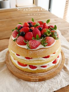 [Video] Making Russian Style Strawberry Cake Made Easy With Electric Cooker ♡: Naver Blog