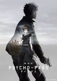 46 Best Psycho Pass Images Anime Boys Anime Guys Otaku
