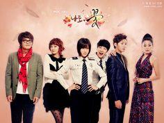 Me Too Flower / 2011 / Güney Kore / guzel :)