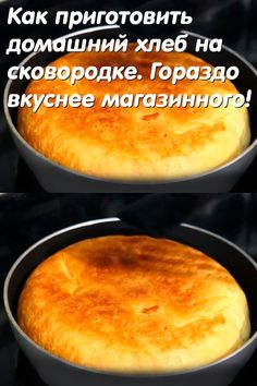 Cornbread, Food To Make, Bakery, Good Food, Food And Drink, Cooking Recipes, Ethnic Recipes, Desserts, Pies