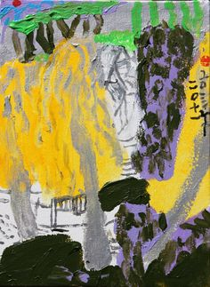 新청산별곡8 -22.7X15.8 (cm)