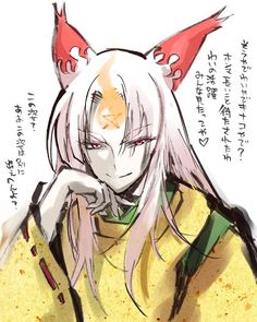 Sousei no Onmyouji    Kinako (Version Human)
