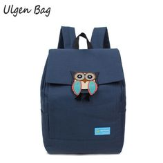 22.39$  Watch now - http://alif41.shopchina.info/1/go.php?t=32716828453 - Newest Stylish Cute Women Backpack Owl Backpacks Female Women shoulder bag school bags for teenage girls 22.39$ #aliexpress