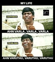 37 Ideas Funny Memes About Girls In Tamil For 2019 Tamil Funny Memes, Tamil Comedy Memes, Comedy Quotes, Funny Comedy, Funny Relatable Memes, Funny Texts, Funny Girl Quotes, Funny Memes About Girls, Funny Picture Quotes