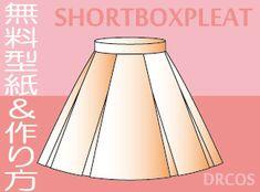 スカートの型紙イラスト一覧 洋服やコスプレ衣装のパターン でぃあこす Free Pattern, Sewing Patterns, Skirts, Decor, Decoration, Sewing Patterns Free, Skirt, Patron De Couture