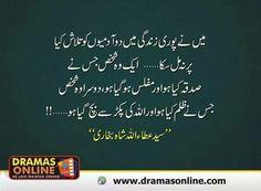 Syed Attaullah shah bukhari reh