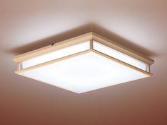 Lamp Design, Ceiling Lamp, Interior Light Fixtures, Barn Lighting, Ceiling Design, Lights, Led Ceiling Lights, Ceiling Light Design, Japanese Lighting