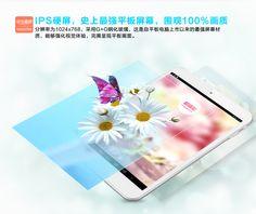 "Aoson M785 - 7.85"" IPS Screen Quad Core Tablet"