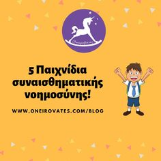 Special Education Activities, End Of Year Activities, Occupational Therapy, Speech Therapy, Kai, Theatre Games, School Psychology, Creative Teaching, Dyslexia