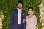 Exclusive: Sreeja's Wedding Reception.