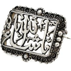 900 Silver Jerusalem Brooch, Arabic Calligraphy, Antique 1930s... ($95) via Polyvore featuring jewelry, brooches, art deco jewelry, gypsy jewellery, antique jewelry, initial brooch and art deco brooch