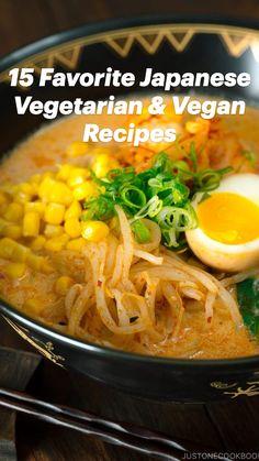 Easy Japanese Recipes, Japanese Food, Asian Recipes, Healthy Recipes, Vegetarian Japanese Curry, Vegetarian Ramen Recipe, Asian Cooking, International Recipes, Vegan
