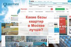 Какая база квартир в Москве лучше?